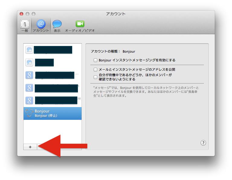 メッセージScreenSnapz001