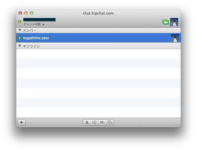 メッセージScreenSnapz005