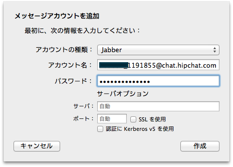 メッセージScreenSnapz004