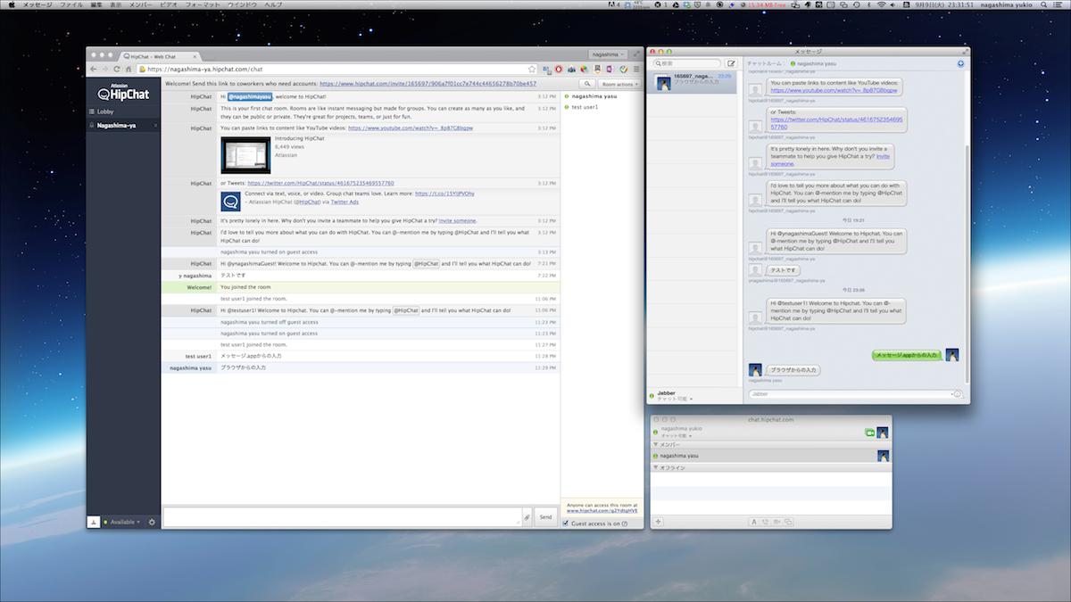 メッセージScreenSnapz008