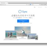 クラウドを使わないデバイス間で直接共有 -Sync-