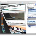 Webページの構造を3D-階層表示-するFirefox拡張機能 -Tilt-