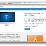 OS X セキュティ対策として -Sophos Anti-Virus for Mac Home Edition-
