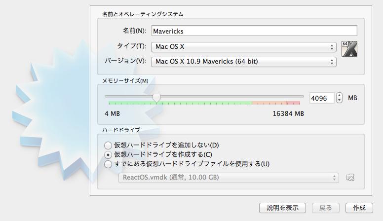 VirtualBoxScreenSnapz001