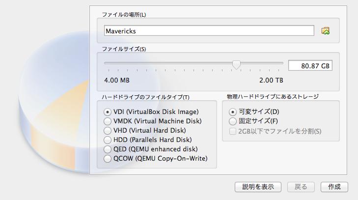 VirtualBoxScreenSnapz002
