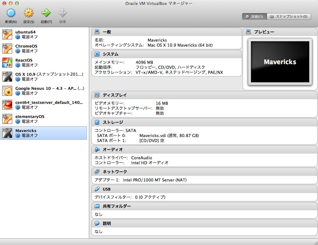 VirtualBoxScreenSnapz003