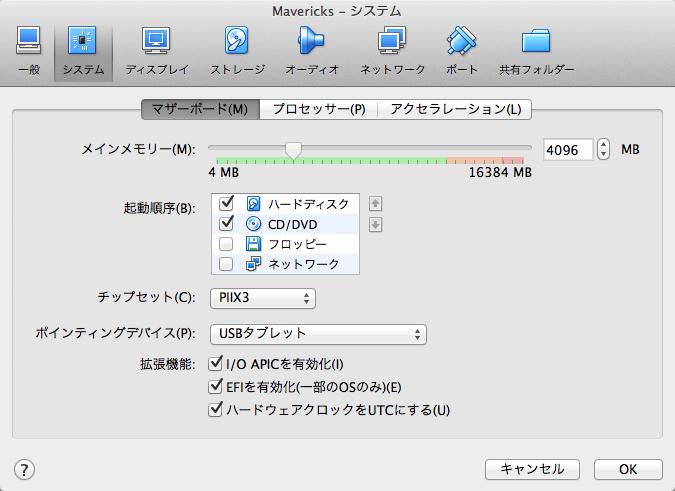 VirtualBoxScreenSnapz005
