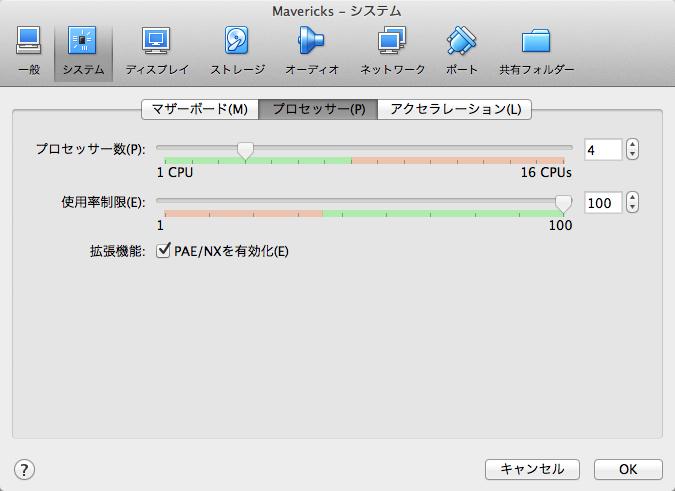 VirtualBoxScreenSnapz006