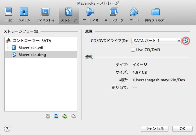 VirtualBoxScreenSnapz010