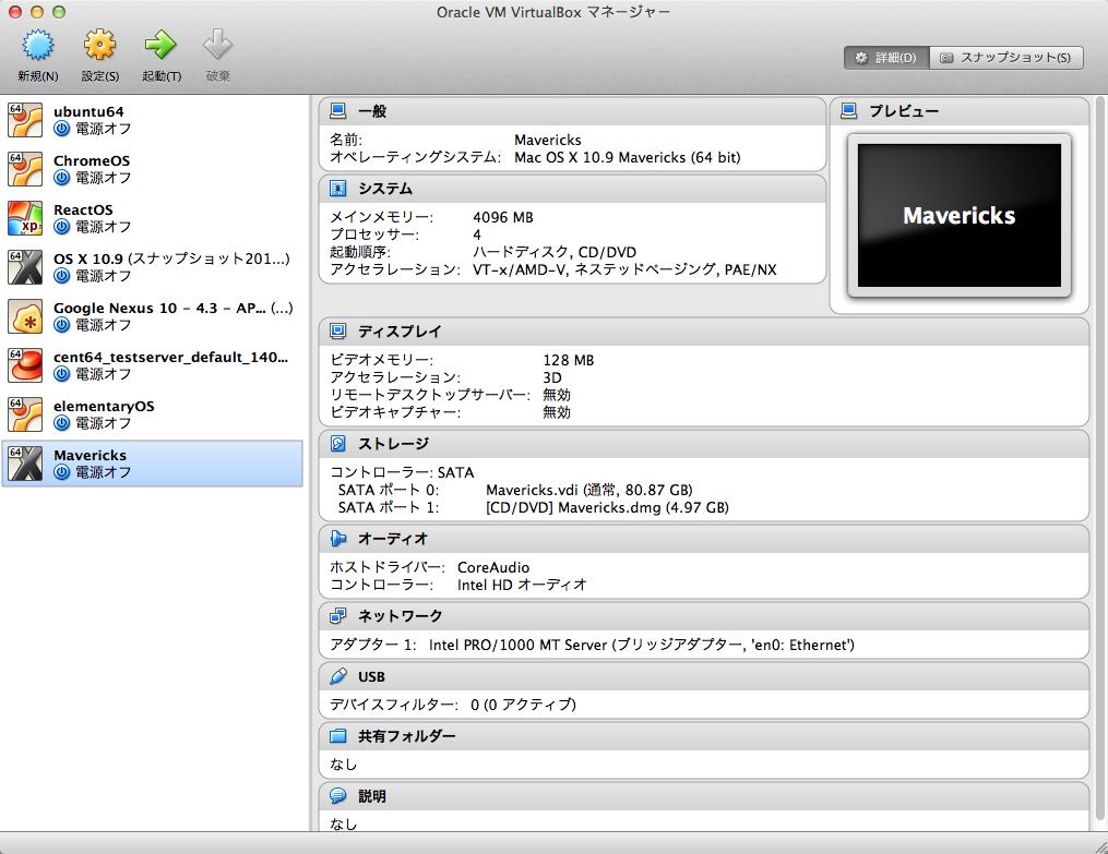 VirtualBoxScreenSnapz012