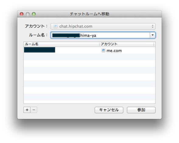 メッセージScreenSnapz006
