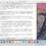 "VirtualBox -仮想環境""OS X Yosemite""を作成-"