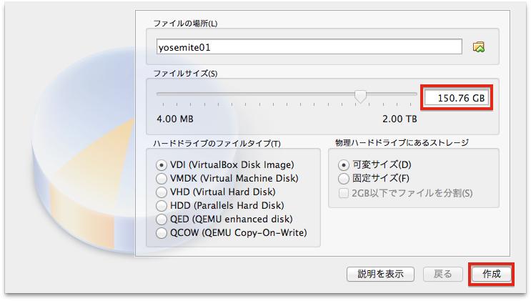 VirtualBoxScreenSnapz004