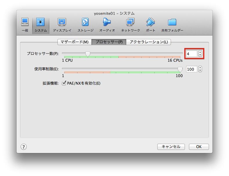 VirtualBoxScreenSnapz007