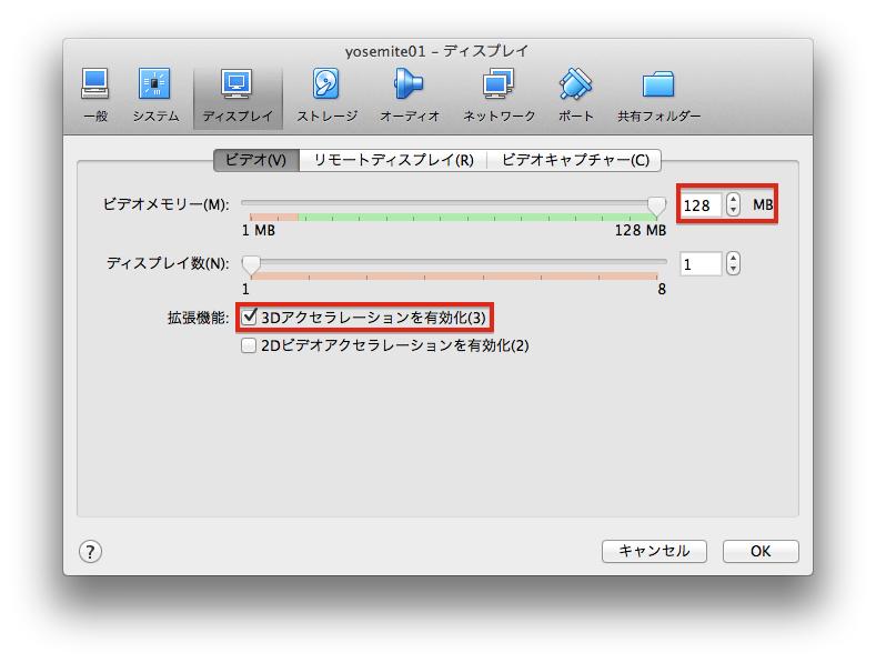 VirtualBoxScreenSnapz008