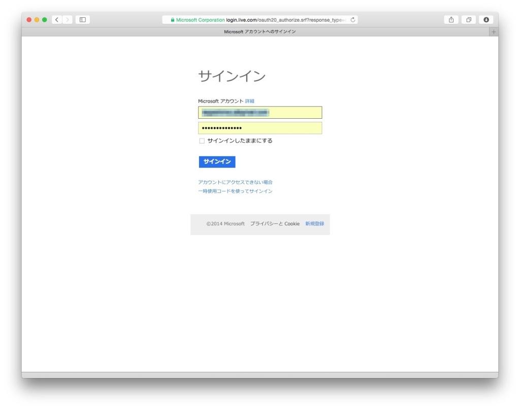 SafariScreenSnapz002+