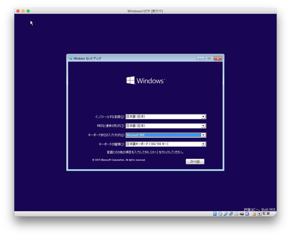 VirtualBox VMScreenSnapz001