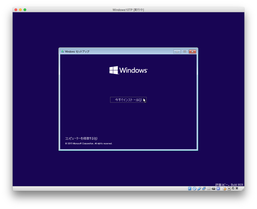 VirtualBox VMScreenSnapz002