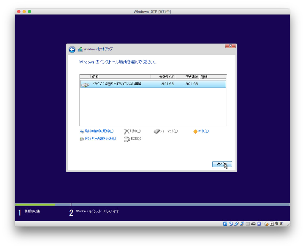 VirtualBox VMScreenSnapz005