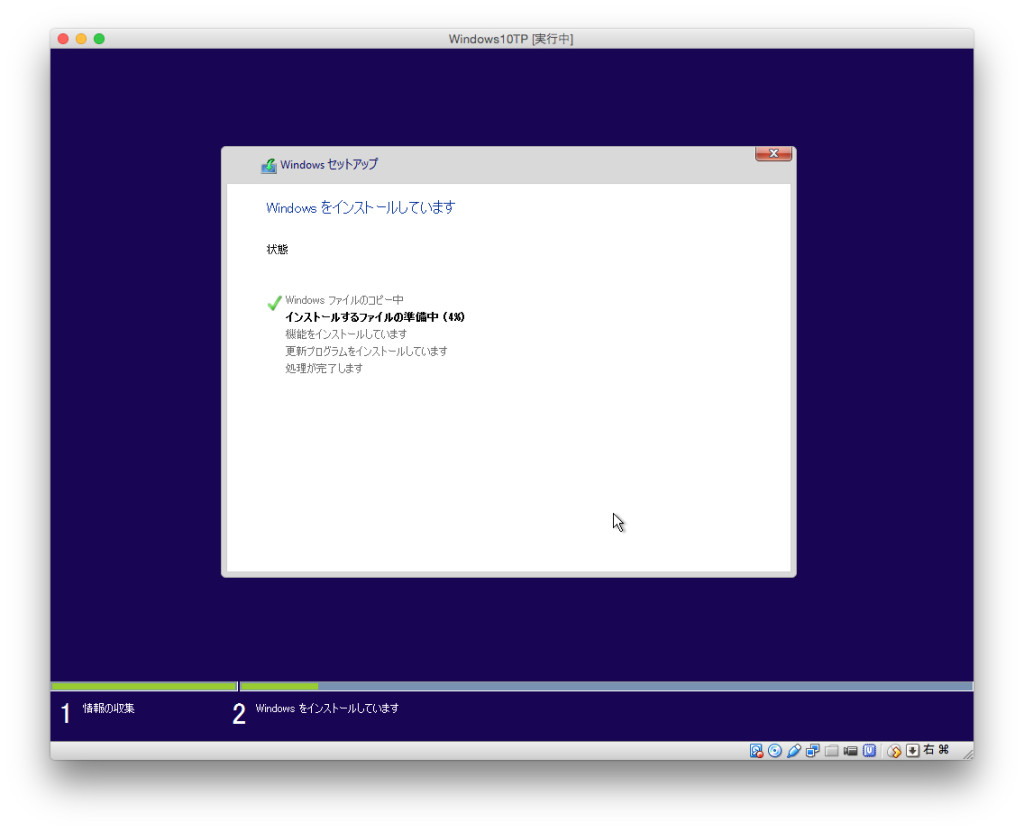 VirtualBox VMScreenSnapz006