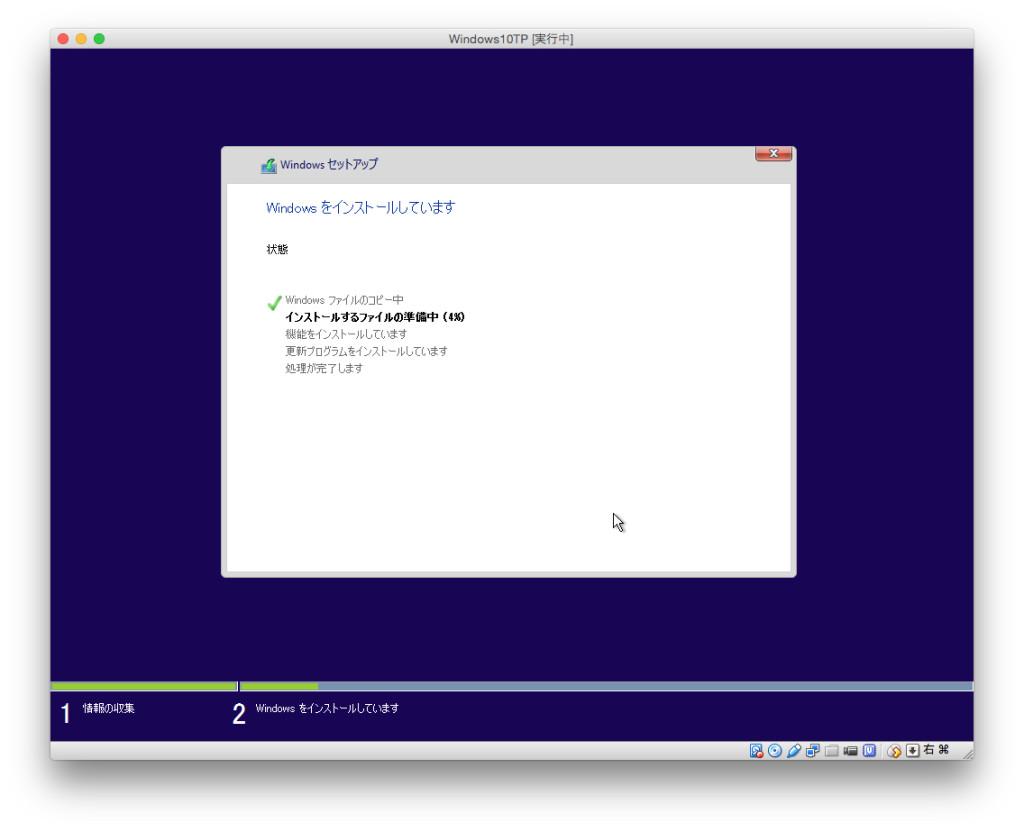 VirtualBox VMScreenSnapz006
