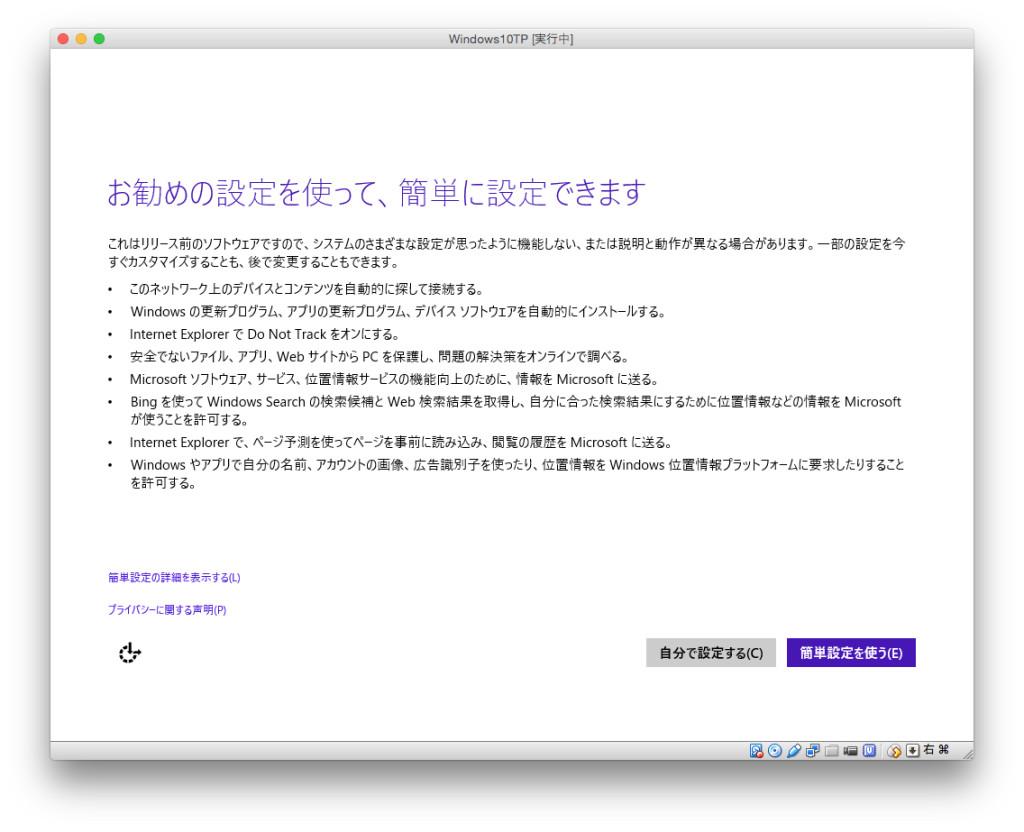 VirtualBox VMScreenSnapz008