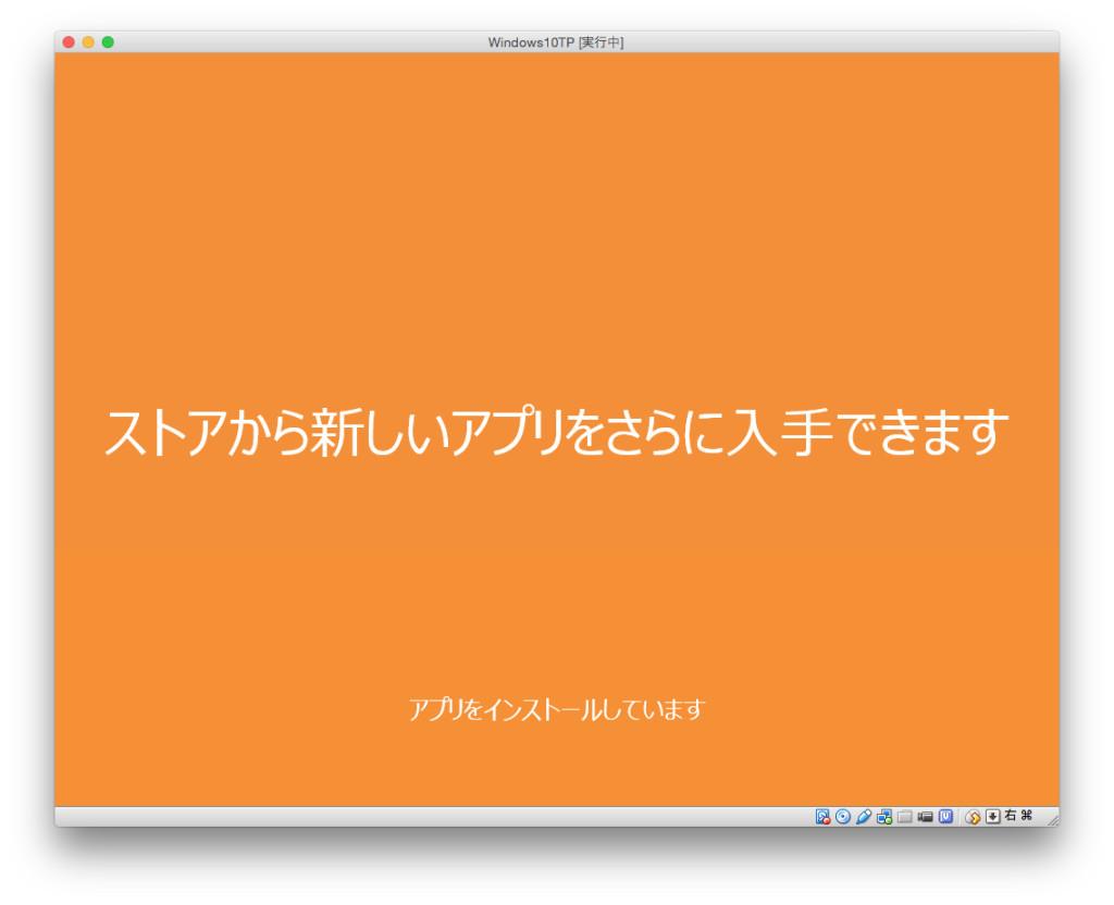 VirtualBox VMScreenSnapz011