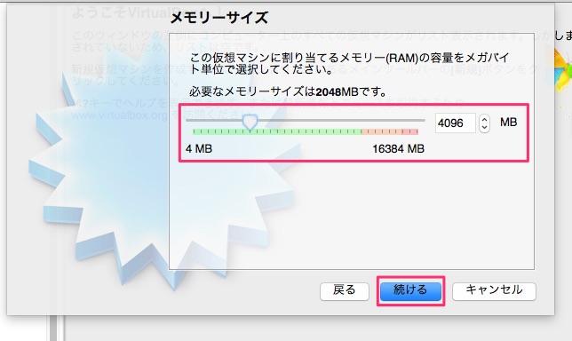 VirtualBoxScreenSnapz004_2
