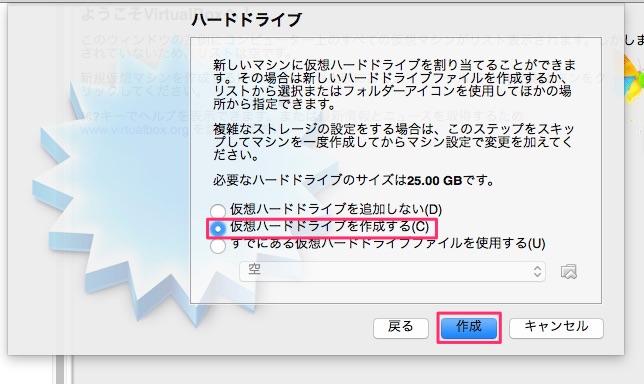 VirtualBoxScreenSnapz005_02