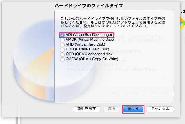 VirtualBoxScreenSnapz006_2