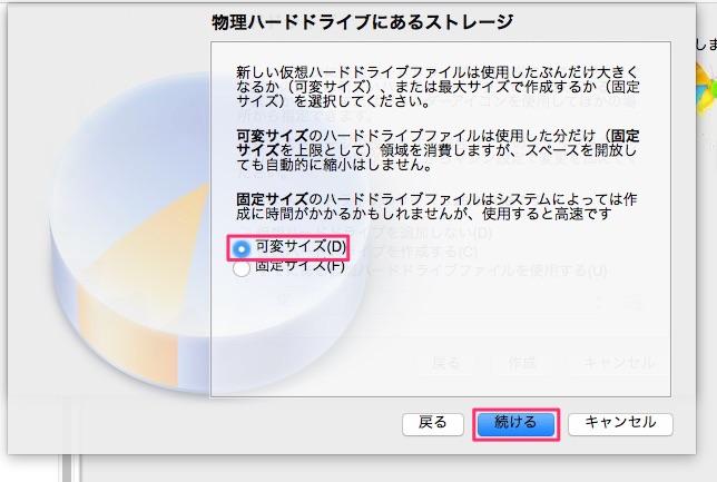 VirtualBoxScreenSnapz007_2