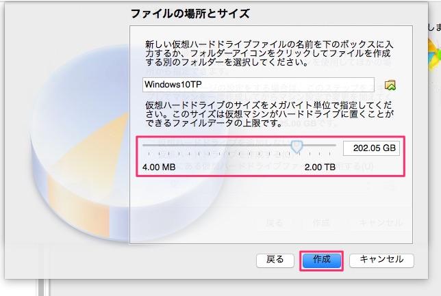 VirtualBoxScreenSnapz008_2