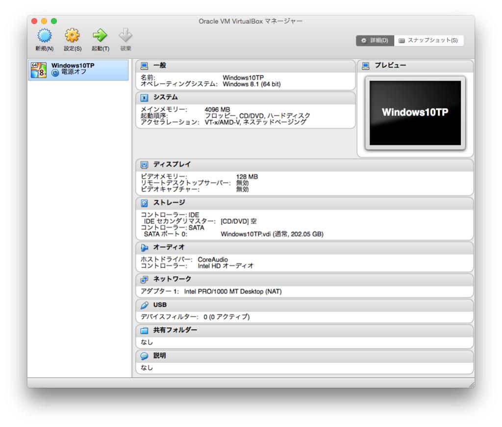 VirtualBoxScreenSnapz009