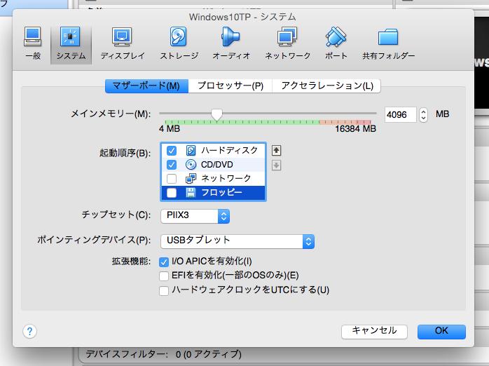 VirtualBoxScreenSnapz011