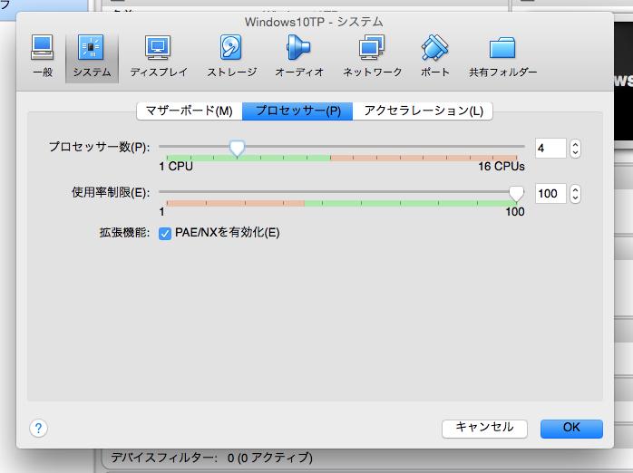 VirtualBoxScreenSnapz013