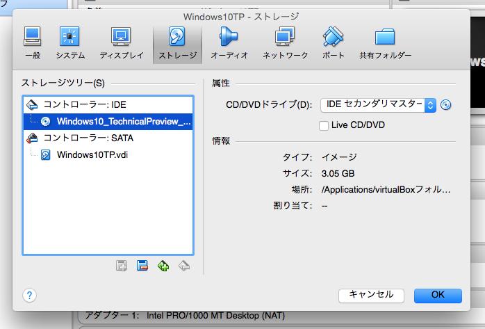 VirtualBoxScreenSnapz016