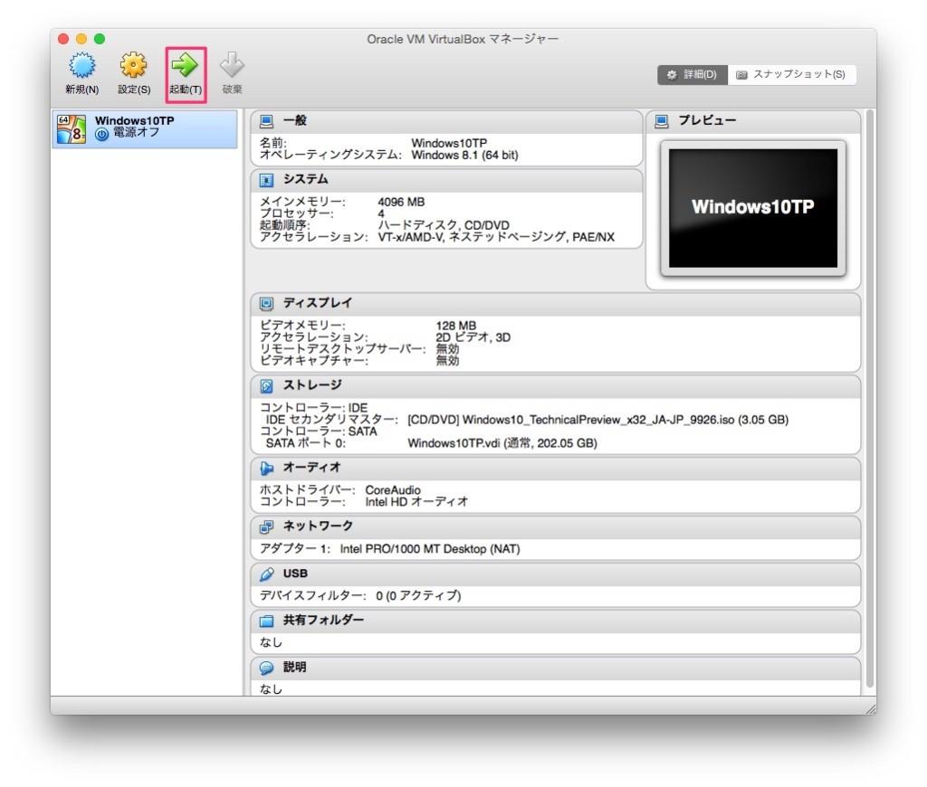 VirtualBoxScreenSnapz017_2