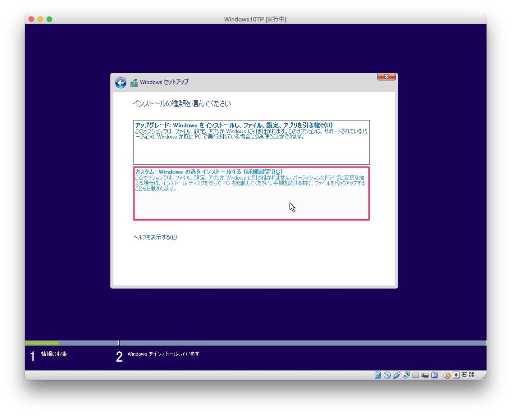 VirtualBox_VMScreenSnapz004_2