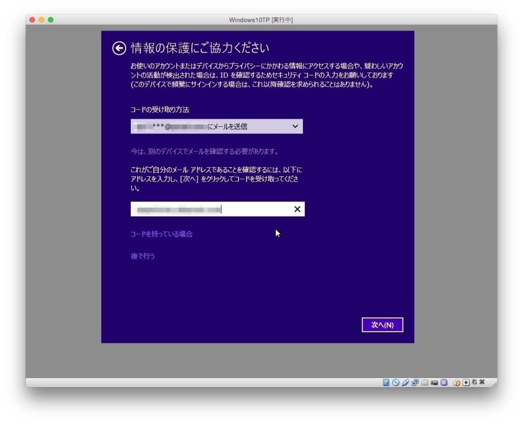 VirtualBox_VMScreenSnapz014_02
