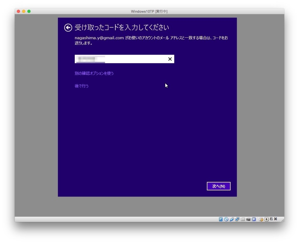 VirtualBox_VMScreenSnapz015_2